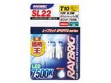 RAYBRIG SL22 [LED 7500K T10]