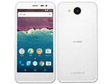 507SH Android One ワイモバイル [ホワイト]