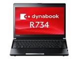 dynabook R734 R734/M PR734MAF437AD71