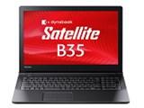 dynabook Satellite B35 B35/R PB35READ4R7HD81