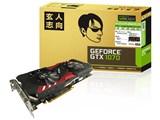 GF-GTX1070-E8GB/OC2/DF [PCIExp 8GB]