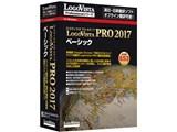 LogoVista PRO 2017 �x�[�V�b�N