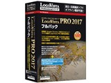 LogoVista PRO 2017 フルパック