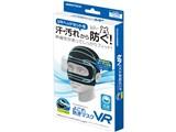 よごれ防ぎマスクVR VRF1893
