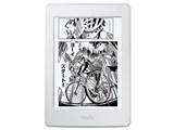 Kindle Paperwhite 32GB マンガモデル [ホワイト]