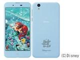 Disney Mobile on docomo DM-01J [Blue]