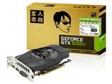 GF-GTX1050Ti-4GB/OC/SF [PCIExp 4GB]