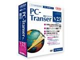 PC-Transer 翻訳スタジオ V23 for Windows アカデミック版