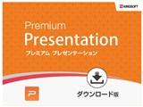 WPS Office Premium Presentation (旧キングソフトオフィス) ダウンロード版