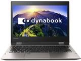 東芝 dynabook V82 V82/B PV82BMP-NJA