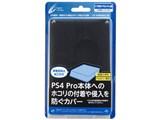 CYBER・本体ホコリ防止カバー(PS4 Pro用) CY-P4PBDGC-BK