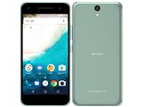Android One S1 ワイモバイル [ターコイズ]