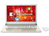 dynabook T75 T75/CG PT75CGP-BJA2 [サテンゴールド]