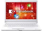 dynabook RX73 RX73/CWR PRX73CWRBJA [プラチナホワイト]