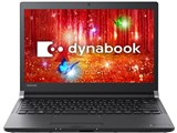 dynabook RX73 RX73/CBQ PRX73CBQSJA [グラファイトブラック]