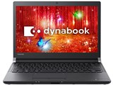 dynabook RX33 RX33/CB PRX33CBPNJB