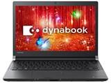 東芝 dynabook RZ73/CB PRZ73CB-SJD-K 価格.com限定モデル