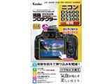 KLP-ND5600
