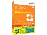 EIOffice スペシャルパック Windows 10対応版