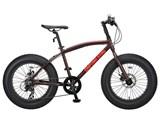 ファットバイク 207 YG-0233 [マットブラウン]