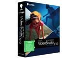 VideoStudio Ultimate X10 アップグレード/特別優待版