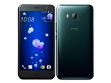 HTC U11 SoftBank [ブリリアント ブラック]