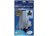 PS4Slim/PS4Pro用縦置きスタンド+コントローラー SASP-0400