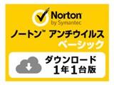 ノートン アンチウイルス ベーシック 1年1台 ダウンロード版