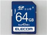 MF-FS064GU11R [64GB]