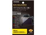 EXGF-ND5600
