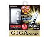 ギガ デュアルクス GXB935 [HID ホワイト 3500K D4S/D4R]