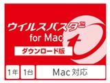 ウイルスバスター for Mac ダウンロード1年1台版/2017年9月発売