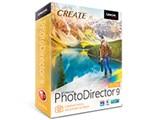 PhotoDirector 9 Ultra 通常版