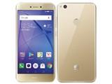 HUAWEI nova lite for Y!mobile 608HW ワイモバイル [ゴールド]
