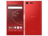 Xperia XZ Premium SO-04J docomo [Rosso]