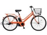 ティモ・S BE-ELST633-K [ラセットオレンジ] + 専用充電器