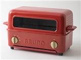 BRUNO トースターグリル BOE033-RD [レッド]