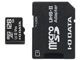 MSDU23-128G [128GB]