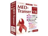 MED-Transer V16 プロフェッショナル for Windows