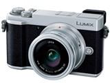 LUMIX DC-GX7MK3L-S 単焦点ライカDGレンズキット [シルバー]
