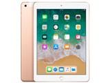 iPad 9.7インチ Wi-Fi+Cellularモデル 32GB docomo [ゴールド]