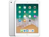 iPad 9.7インチ Wi-Fi+Cellularモデル 32GB MR6P2J/A SIMフリー [シルバー]