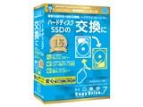 HD革命/CopyDrive Ver.7 CP 通常版