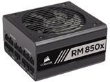 RM850x CP-9020180-JP