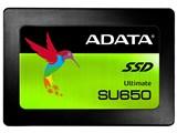 Ultimate SU650 ASU650SS-960GT-C