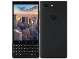BlackBerry KEY2 128GB SIMフリー