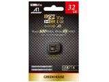 GH-SDM-ZA32G [32GB]