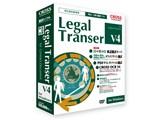 Legal Transer V4 for Windows