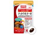 小林製薬 ナットウキナーゼ&DHA&EPAセット 30粒 約30日分 直販モデル