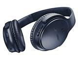 QuietComfort 35 wireless headphones II [トリプルミッドナイト]